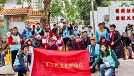 广东文艺轻骑兵——珠海市摄影家协会小分队走进前山福利中心