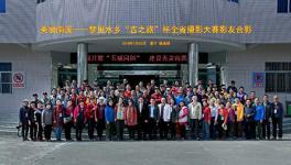 珠海市摄影家协会组织会员赴普宁南溪采风
