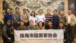 用镜头记录精准扶贫历程 珠海市文联组织摄影家协会到茂南化州采风