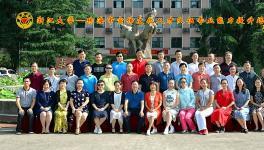 珠海市宣传文化人才队伍参训专业能力提升培训班在浙大开班