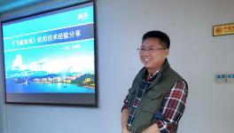 专题讲座:珠海市摄影家协会副主席朱瑞盛专题讲座《飞越珠海》