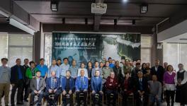 2018珠海罗马尼亚摄影展开展