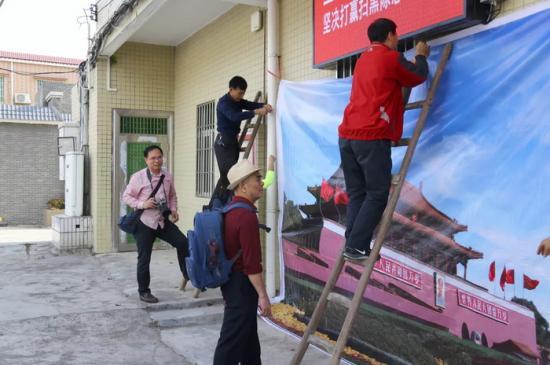 """""""摄影文化进万家、摄影服务到基层""""----斗门区摄影协会志愿者新春服务活动"""