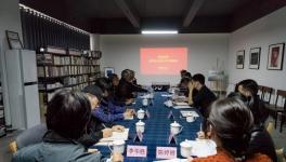 珠海市文联党组书记、主席马融同志一行七人到珠海市摄影家协会调研