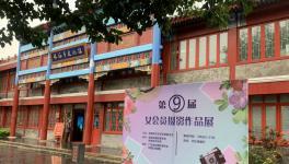 珠海市摄影家协会第九届女会员摄影作品展在市文化馆开展