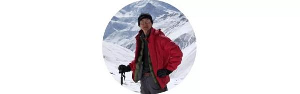 【讲座通知】仰望巅峰一一孙成毅14座8000米高峰摄影讲座