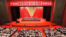 珠海十位代表参加广东省文联第八次代表大会