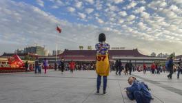 """庆祝澳门回归祖国20周年""""拱北口岸""""历史变迁摄影展征稿启事"""