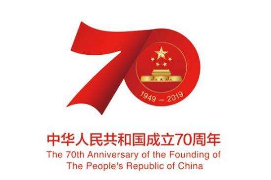 """""""我和我的祖国——庆祝中华人民共和国成立70周年摄影展""""征稿启事"""