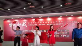 珠海市摄影家协会主席应邀参加《祖国和我》摄影作品展走进江宁