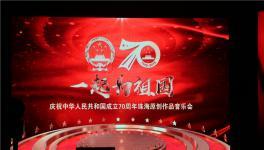 第七届珠海文联文艺展示月拉开大幕