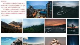 """""""北滘杯""""广东省第28届摄影展览征稿启事"""