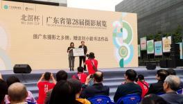 珠海摄影界蔡海云等七位摄影师 在广东省第28届摄影展获奖