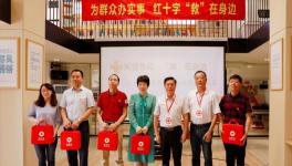 我会会员参加红十字应急救护培训活动
